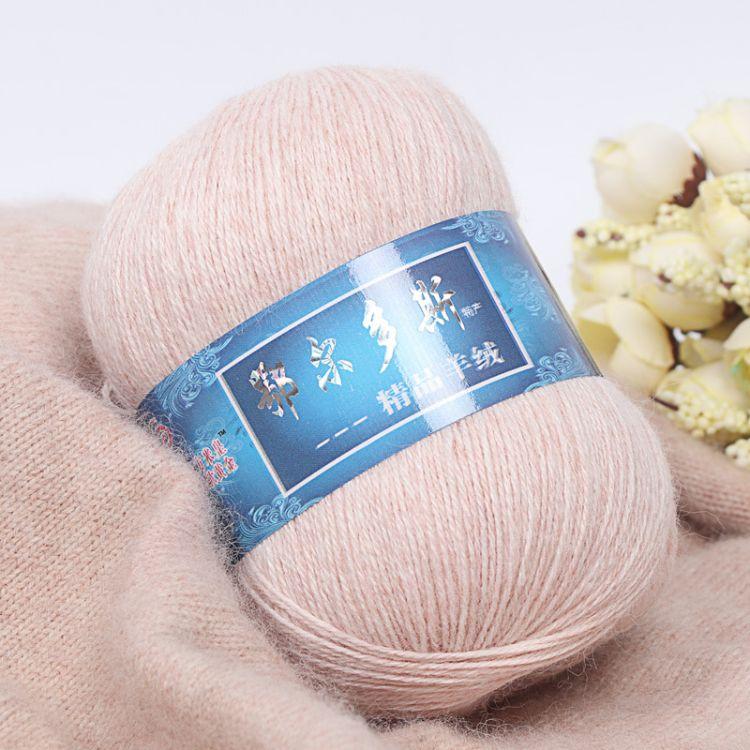 九色鸟羊绒线机织手编中粗纯宝宝毛线毛衣围巾线细毛线批发特价