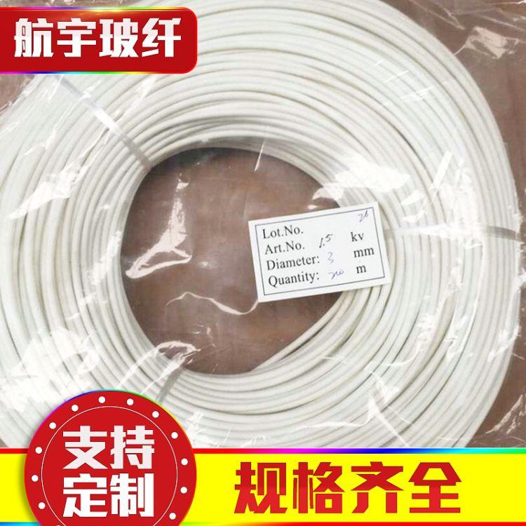 环保耐压自熄管 高强度纤维套管 耐高温线束套管