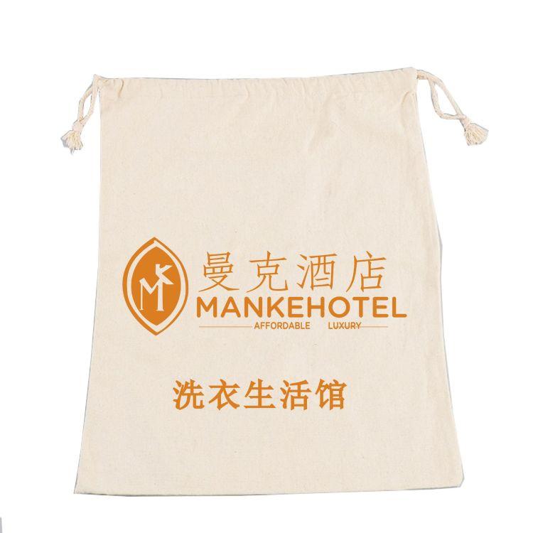 酒店棉布洗衣袋定制,性价比高,量大价优,交货及时,价格公道