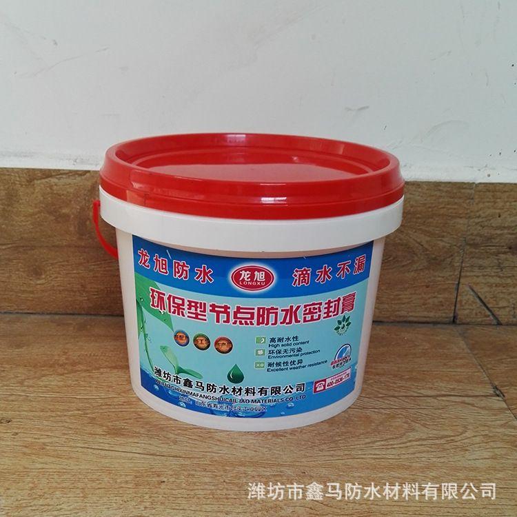 建筑嵌缝密封胶膏 聚硫密封胶防水固定密封胶 厂家直销质量保证