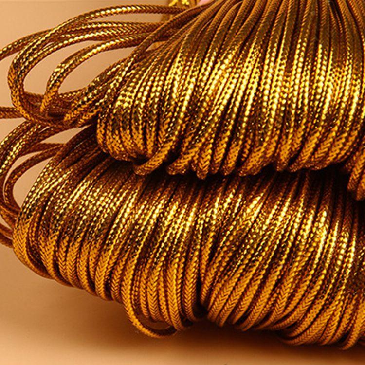 金色无弹力线绳饰品装饰吊卡工艺绳包装礼盒辅料金丝线10米/捆