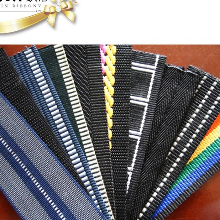 威新 生产间色3cm涤纶织带辅料 欧标超宽 丝印织带批发