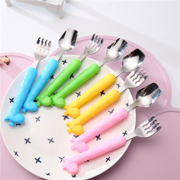 创意可爱不锈钢勺子长颈鹿卡通儿童餐具叉子勺子套装饭勺牛排叉