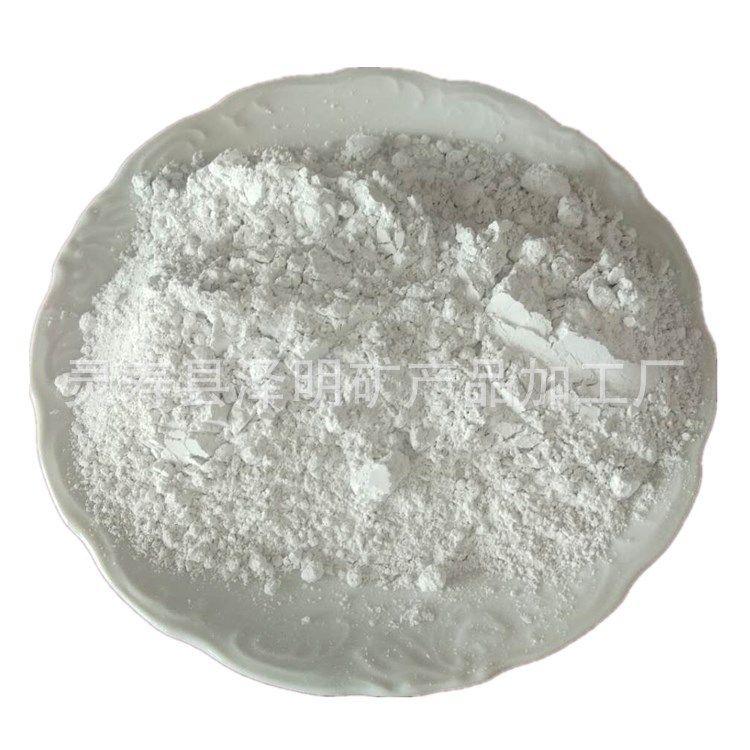 硫酸钡 沉淀超细硫酸钡涂料