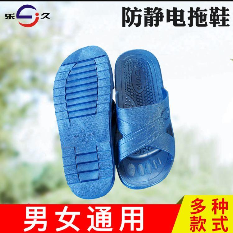 工鞋洁净无尘鞋 车间工作鞋 防静电拖鞋