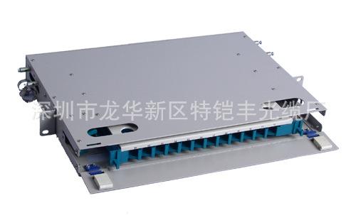 12口光纤ODF配线架