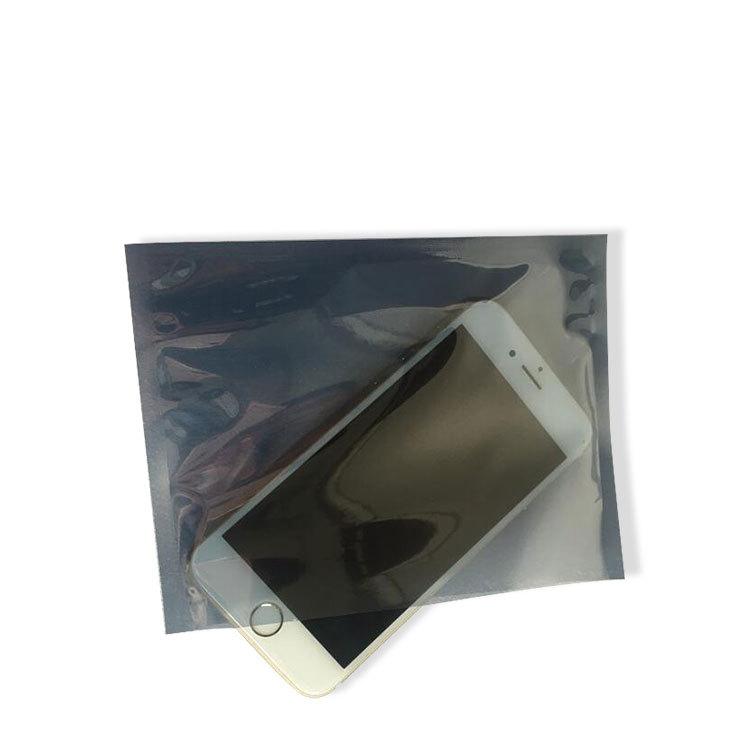 供应电子电器电源零件包装袋 平口自封骨袋可定制防静电屏蔽袋
