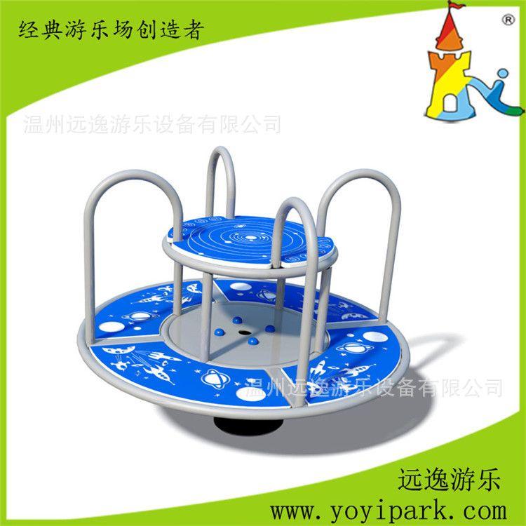 户外无动力儿童乐园旋转转盘,不锈钢非标游乐景观小品设施厂家