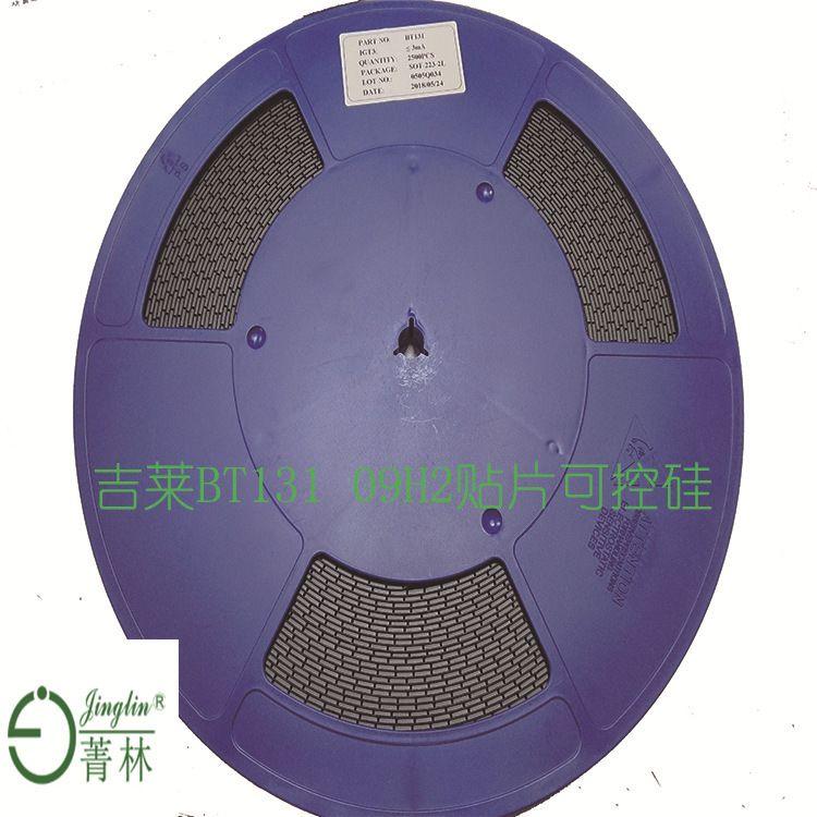吉莱BT131-09H2 贴片可控硅 四象限双向 SOT-223 晶闸管