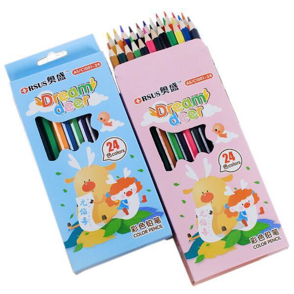 24色彩色铅笔 盒装素描画笔木制小学儿童美术填色奖励专用彩铅笔