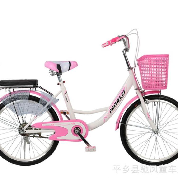复古通勤城市自行车女式2224寸休闲公主淑女单车学生成人脚踏车