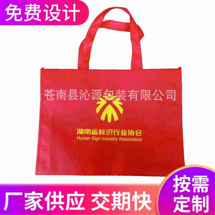 沁源 无纺布购物袋 广告袋 环保手提袋无纺布袋定制