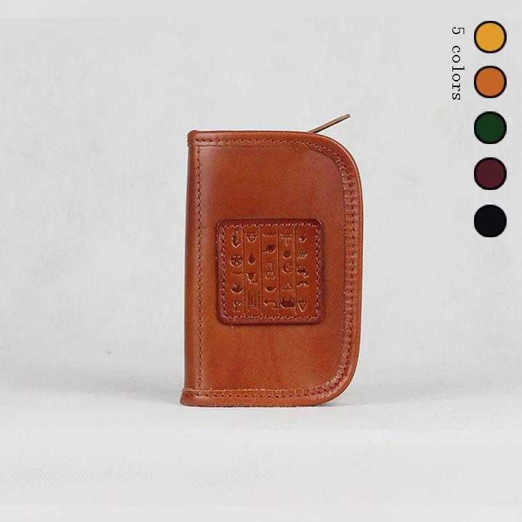 新款 真皮钥匙包 男女款便携零钱包 多色复古日式手工包 工厂直销