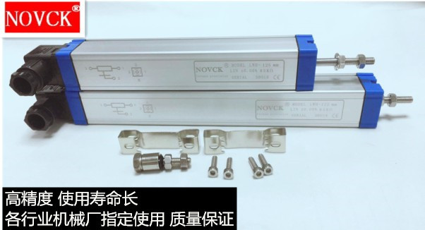 KTC/LWH-50直线位移传感器注塑机拉杆电子尺开锁模射胶顶针电子尺