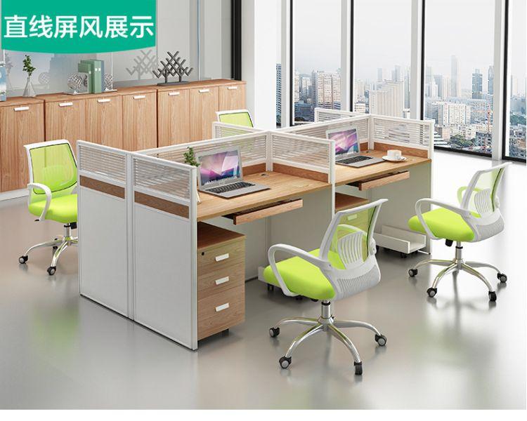 现代简约组合办公桌椅职员桌电脑桌员工桌屏风隔断4/6人位可定做