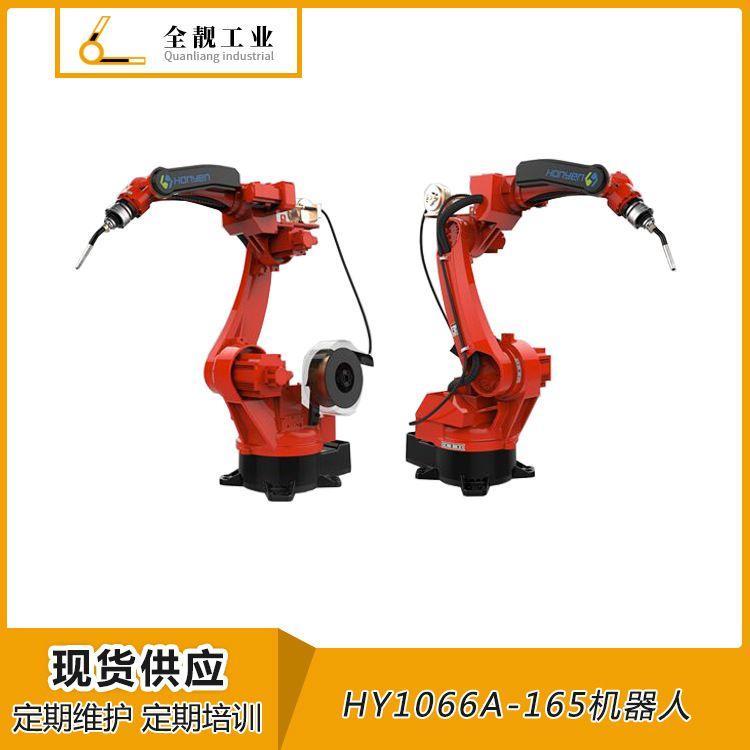 全靓工业 焊接机械手 自动焊接机器人 机器人焊机