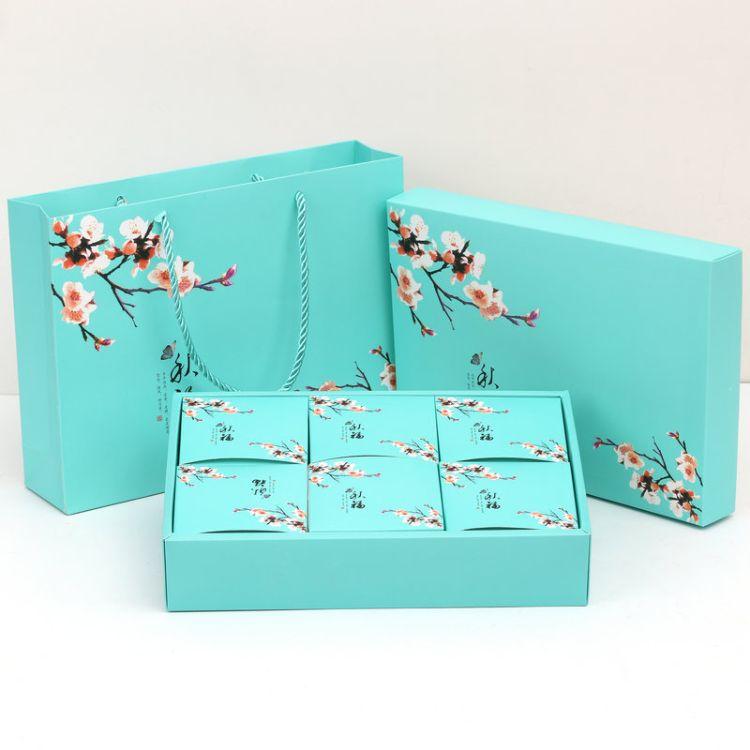 月饼包装盒 高档6粒中秋礼盒 礼盒定做 手提礼品包装盒
