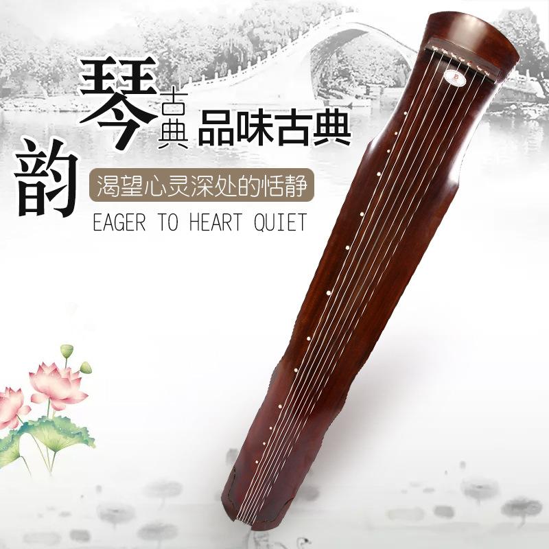 厂家直销古琴价格 古琴批发价格