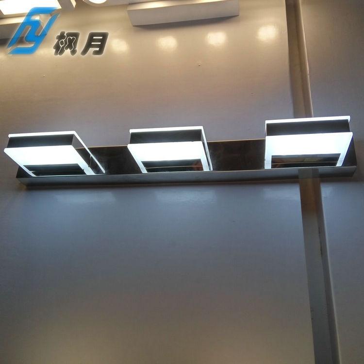 亚克力镜前灯led镜柜灯卫生间浴室洗手间镜前灯具