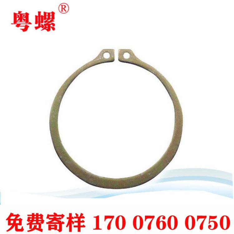 深圳厂家【 生产】孔用卡簧|轴用卡簧|不锈钢卡簧定做