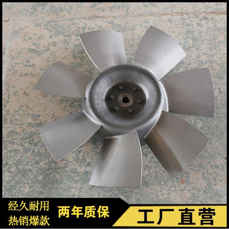 厂家长期供应 轴流风机配件 铝合金风叶叶轮 大风量叶轮