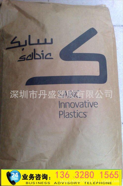 原装正品 纯树脂PPO粉 SE1GFN3改性用 沙伯基础(原GE)