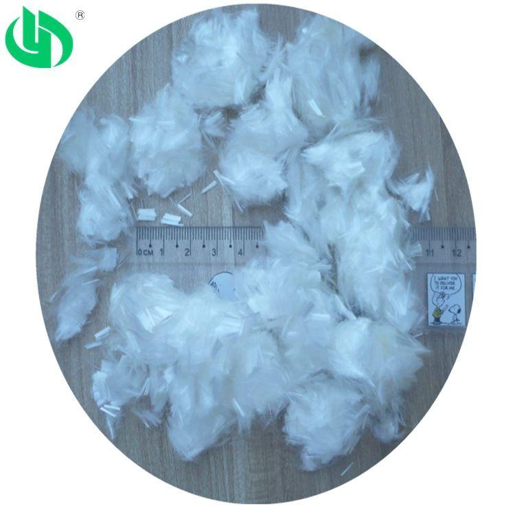 【厂家直销】国产可乐丽高强高模维纶聚乙烯醇纤维-6mm(抗裂)