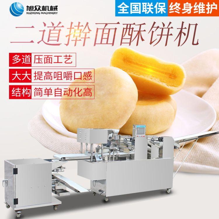酥饼机全自动商用板栗饼鲜花饼苏式月饼矮子馅饼肉松饼烧饼机厂家