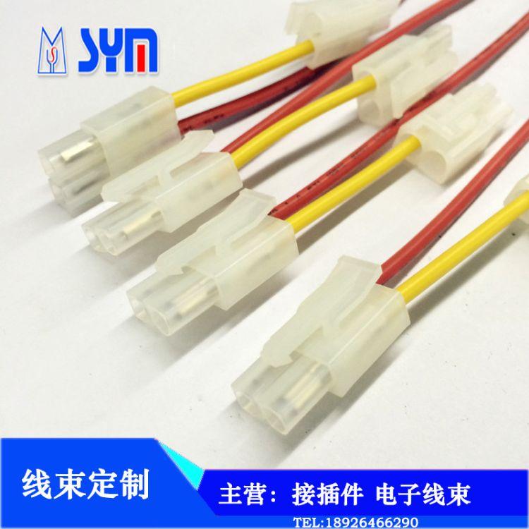 4.2-2P端子线 UL电子线 18AWG L=250mm厂家直销