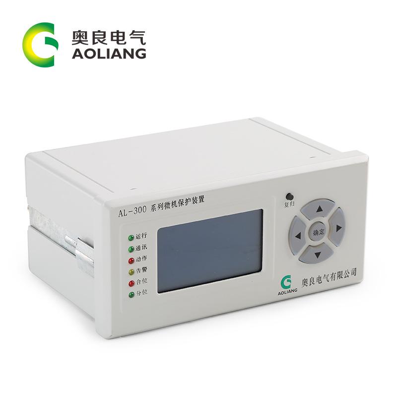 厂家供应 AL-305电动机保护装置ACDC220V微机综合测控保护装置