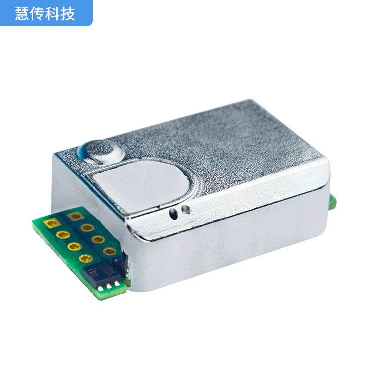 红外CO2传感器 二氧化碳检测仪 高精度气体传感器 温度补偿现货