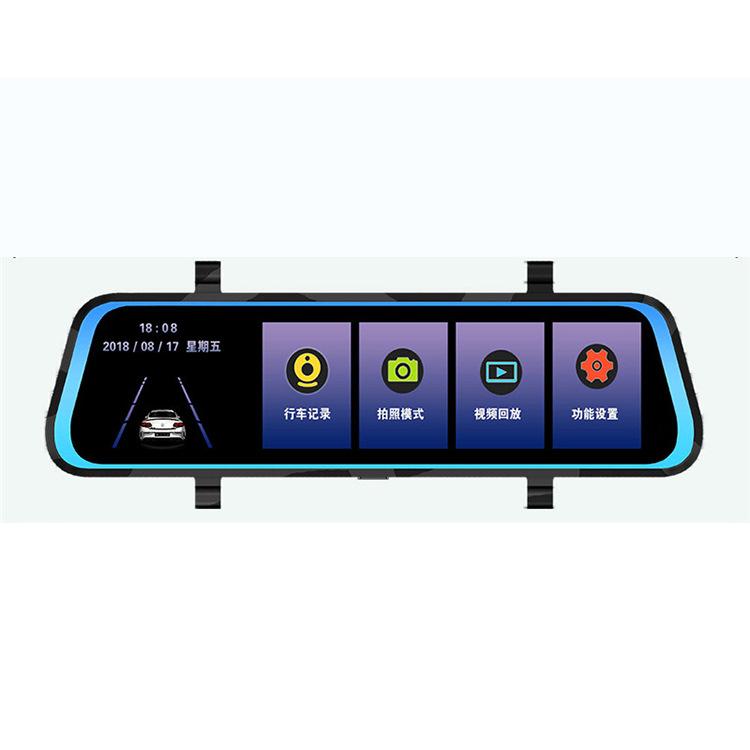 流媒体行车记录仪新款10寸全屏后视镜高清前后1080P行车记录仪