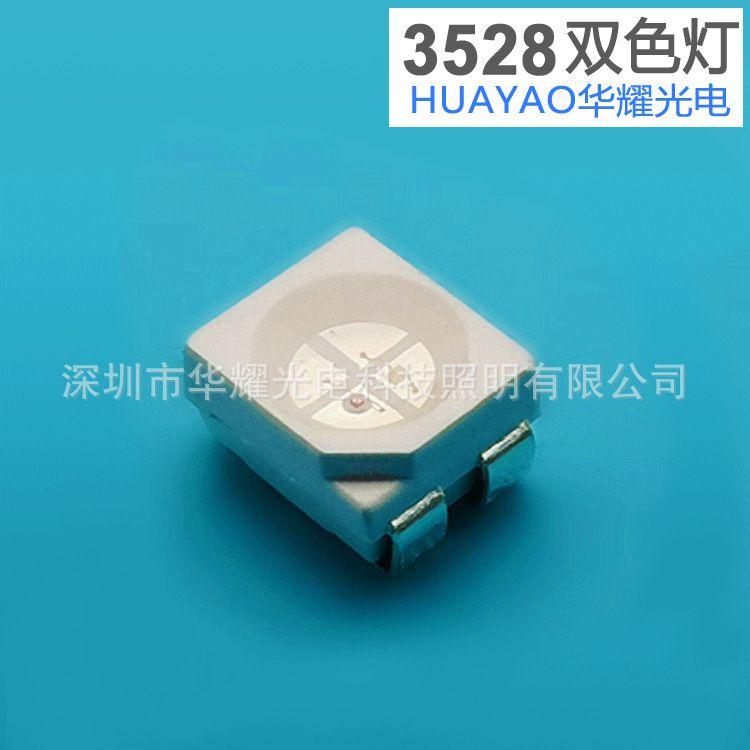 3528红黄双色灯珠SMD贴片1210车灯指示灯玩具背光灯条LED双色光源