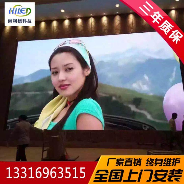深圳海利德-LED全彩显示屏P2.5 会议LED电子显示屏商业广告大屏幕