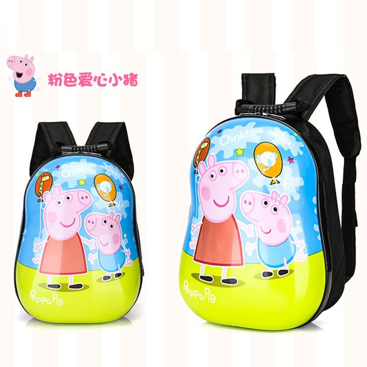礼品订制13寸儿童蛋壳卡通背包 厂家直销小学生双肩书包加工定制