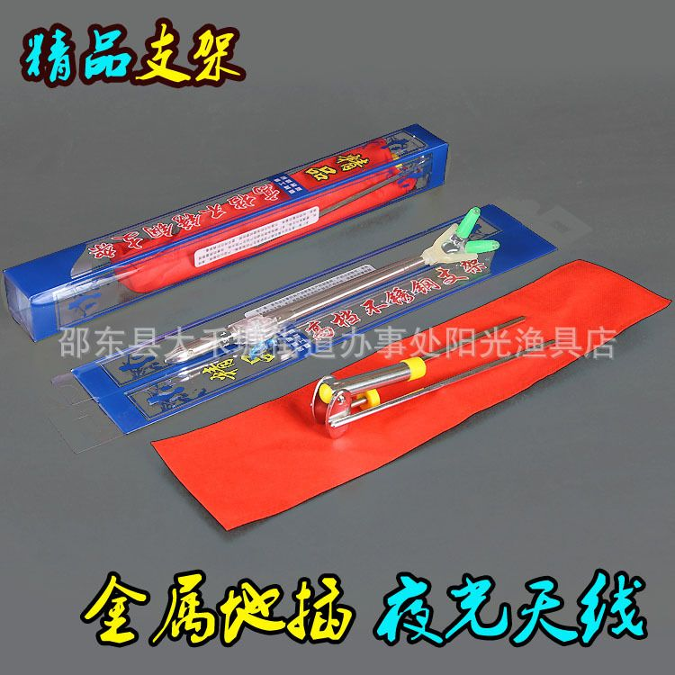 不锈鱼竿支架 2.1米不锈钢支架金属地插炮台 钓鱼竿杆架钓椅钓箱