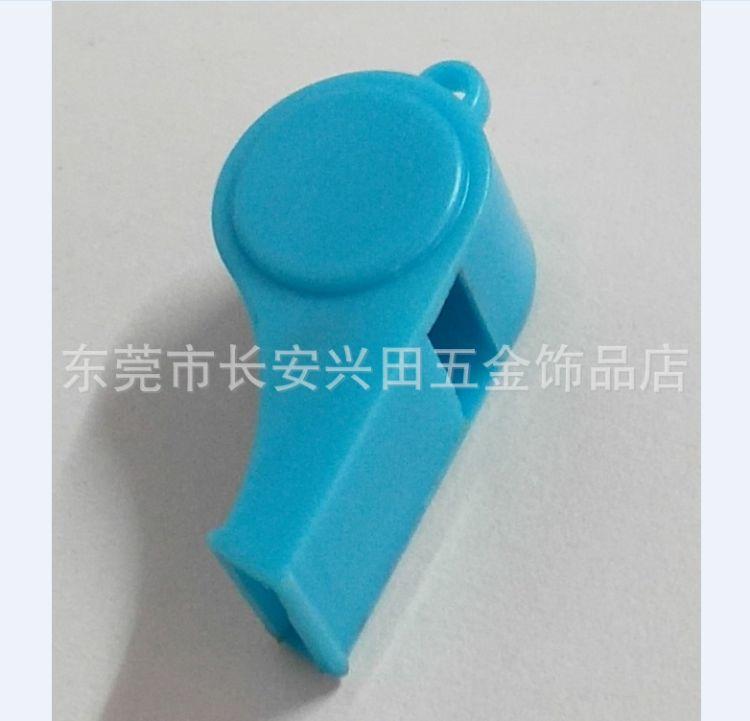 厂家直销裁判专用口哨 儿童玩具口哨 ABS口哨批发