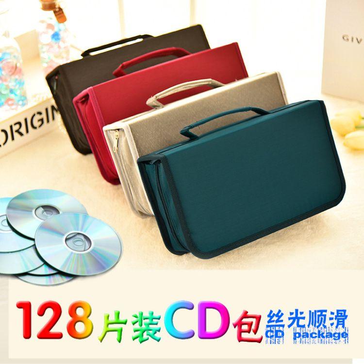 雄业手提丝光布光盘包碟片包车载加厚CD包 大容量128片CD包批发