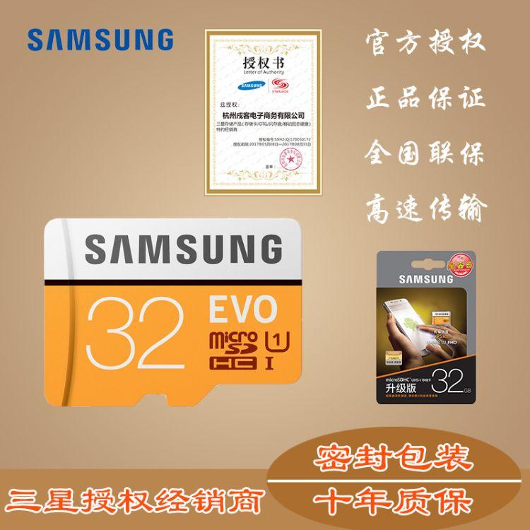 三星32G 64G 128G 256G内存卡tf手机高速行车记录仪存储卡MicroSD