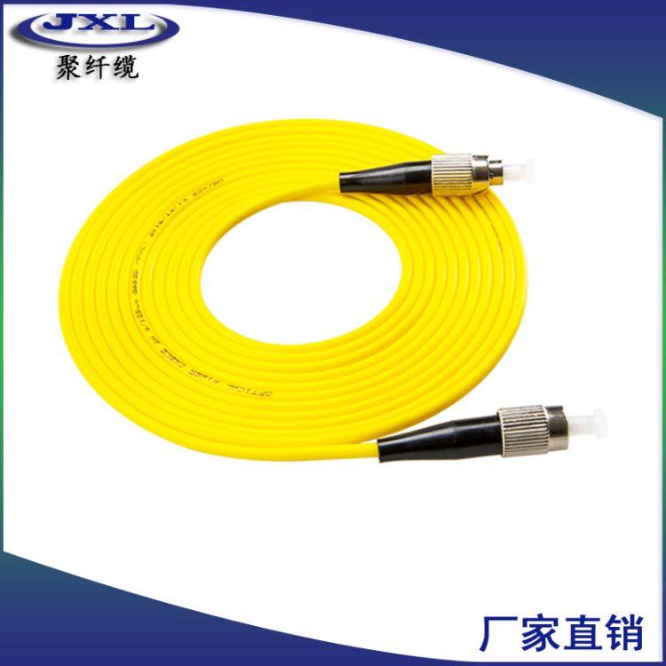 电信级 光纤跳线 FC/PC-FC/PC 单模光纤跳线 电信级光缆连接线
