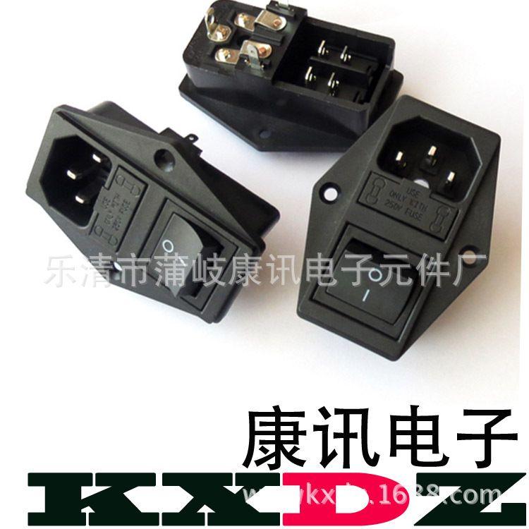 厂家直销;三合一双保险插座;AC-01A卡开关电源插座;品字插座