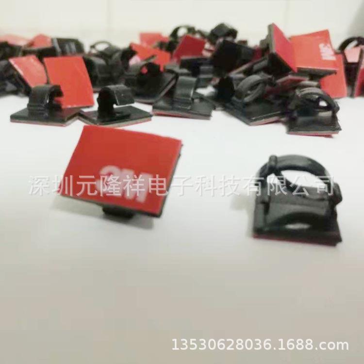 3M背胶行车记录仪WCC2粘式布线扣 配线固定座布线卡 汽车束线夹
