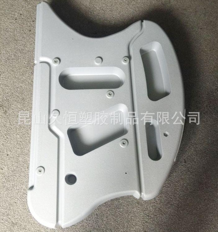 吹塑加工 高密度吹塑扶手可调节升降椅子扶手按摩椅保健电器配件