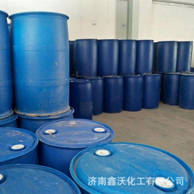 现货食用酒精一桶起批可分装95乙醇量大价优各级别乙醇