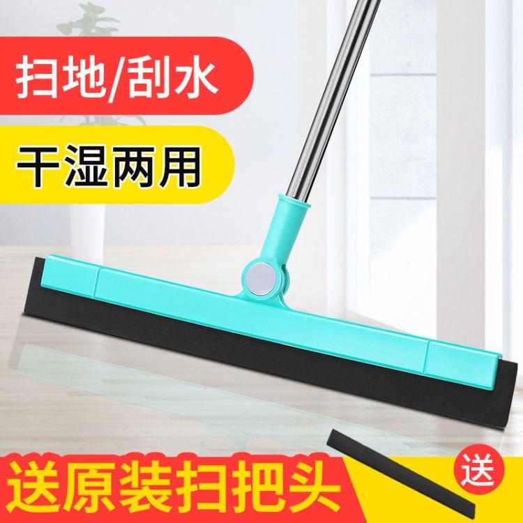 魔术扫把家用扫头发神器刮地板单个拖把卫生间浴室刮水器 地面