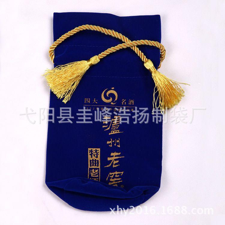 订做首饰袋饰品袋 烫金珠宝包装袋绒布 抽绳收口小绒布袋