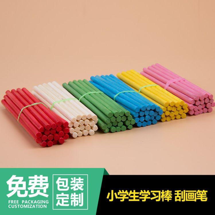 厂家直销早教益智竹制教科玩具多功能计数棒学习棒计算棒数数棒