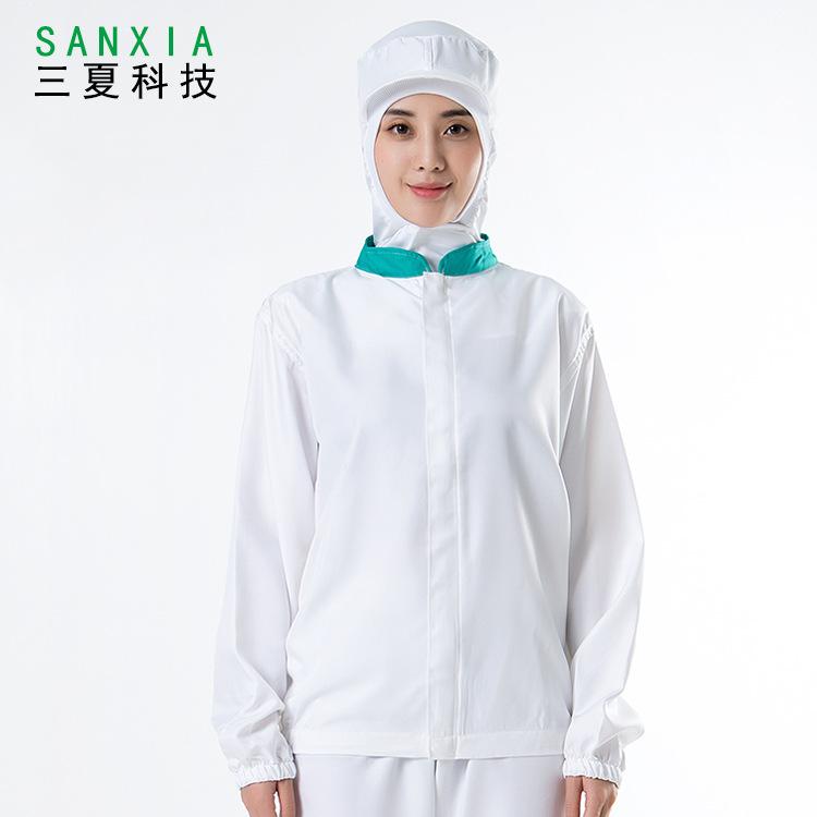 吸汗透气白色食品工作服食品车间工服长袖套装男女通用