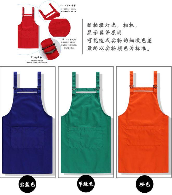铜扣咖啡餐厅款三口袋可调节围裙7色 CFWQ06厂家直达可印图