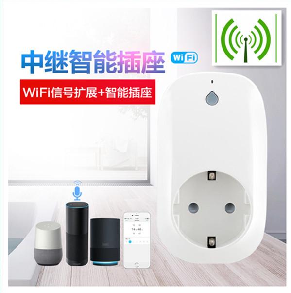 wifi中继器亚马逊远程声控定时365天计量记录多功能一体智能插座